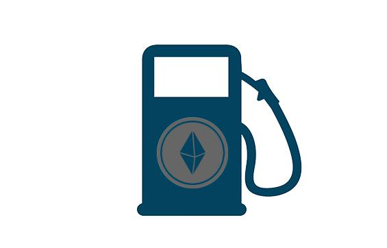 GAS (ETH) Definition