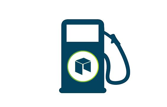 GAS (NEO) Definition