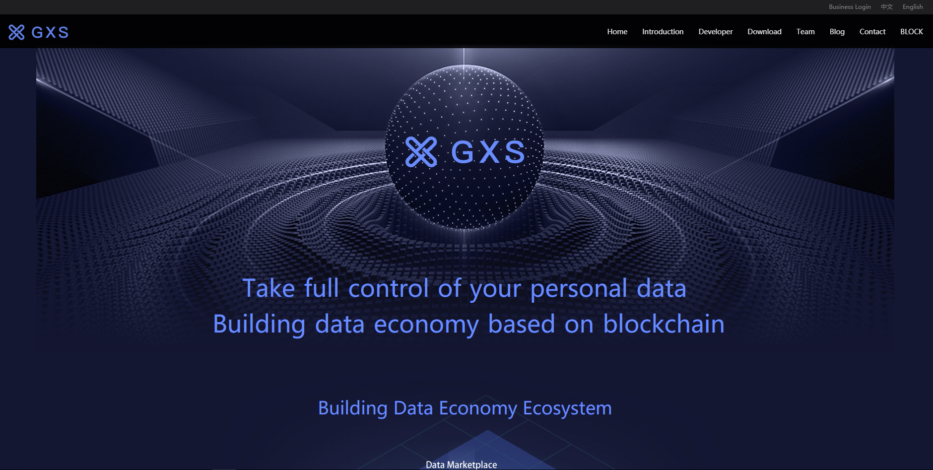GXChain Website