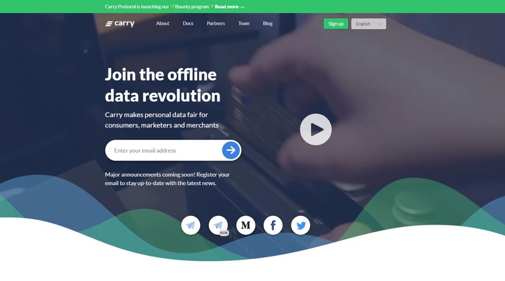 Carry Protocol Website