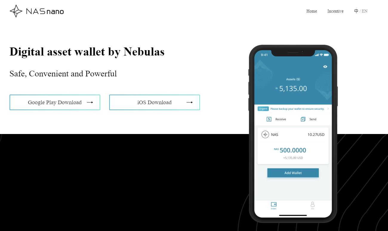 Wallet by Nebulas