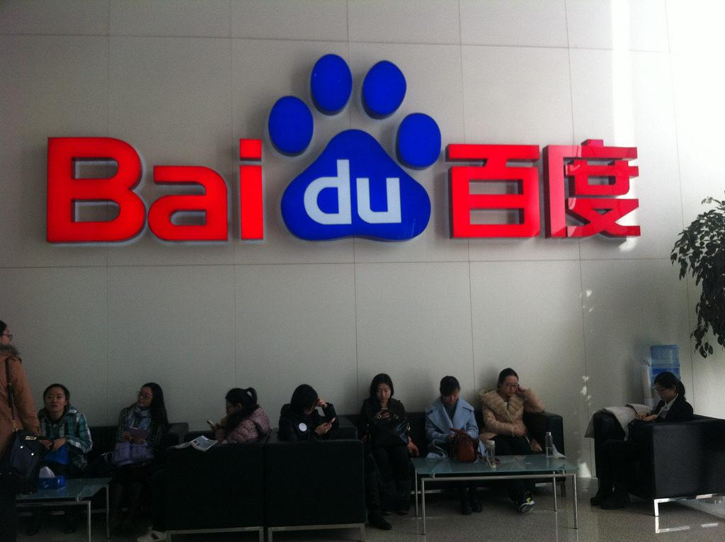 Chinese Search Giant Baidu Joins Tencent and Alibaba in Cryptocurrency Blockade